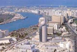 Российский визовый центр открылся в Дубае